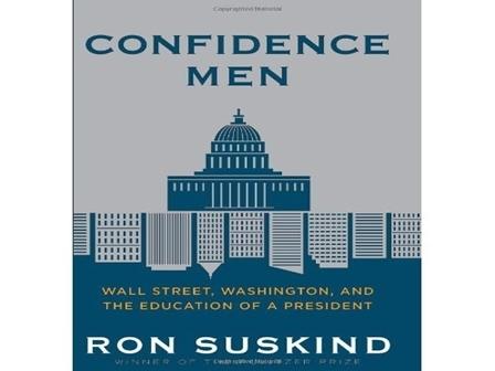 Resize11-11-07ConfidenceMan.jpg